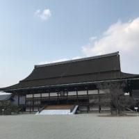 京都御所へ行ったよ