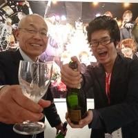 <写真家・杉山雅彦さんとシャンペンで「劇的」乾杯!