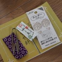 父と母と京都の旅*買い物
