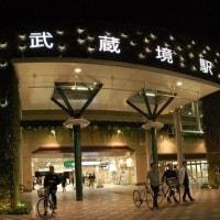 【武蔵境駅北口:JRE中央線】パノラマ 2016.OCT