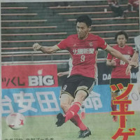 勝点11→12