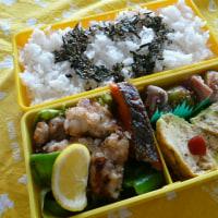 お弁当(鶏のから揚げ・レモン塩風味)