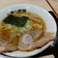 『青山製麺』の「あごだし醤油ラーメン」