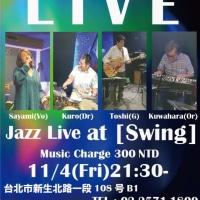 台北 JAZZ LIVE