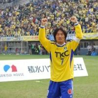 『サッカーで禄をはむ』@栃木SC通信