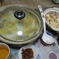 香港の家庭飯~2016年10月26日27日夕食