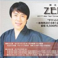 今日はいよいよZEROさん大阪公演!!