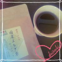 よもぎ茶♪