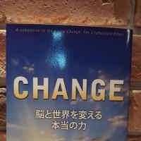 脳と世界を変える本当の力・・CHANGE