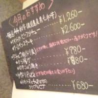 ダチョウ肉入荷(・◇・)
