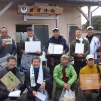 2017 NANAC新春磯釣り大会