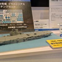 小さき者の視点〜第56回全日本模型ビッグショー@東京ビックサイト