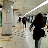 01/17 南北線の永田町駅着いた