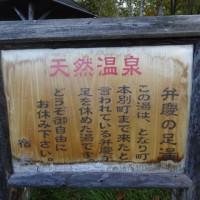 No.1.028 「早朝散歩」のお話。