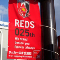 REDS 025th