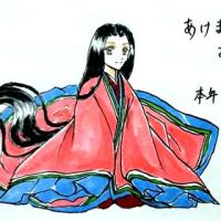【ご挨拶】 謹賀新年