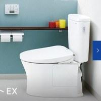 トイレの水量を変える!