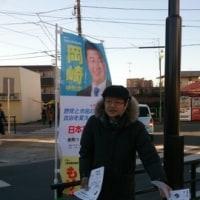 浦添市議選挙で共産党トップ当選!2月13日(月)のつぶやき
