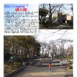埼玉-591 調公園