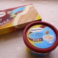 Haagen-Darz のアイスクリーム