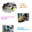 釧路校 tennis classic 8月号入荷