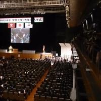 大学の日々 入学式
