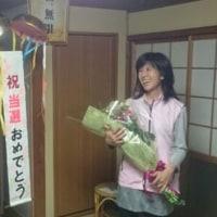 【速報】長崎・新上五島町議選で幸福実現党公認候補が当選