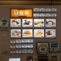 【京都】京都鉄道博物館のオリジナルメニュー☆「キハ81形ブルドッグパンケーキ」(京都鉄道博物館)