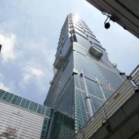2016夏 左都子の台北旅行  台北101編 -1-