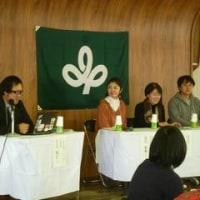 地域づくり団体交流会開催!!