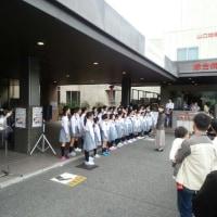 合唱部 やまぐち赤十字フェスタ 参加