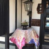 カフェ ローザ薔薇館