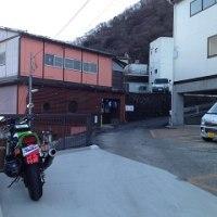 箱根 宮ノ下温泉 太閤湯(神奈川県)