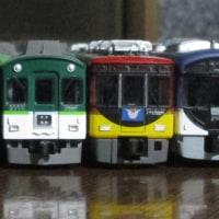 メタボ鉄道有限会社。2016/10/26