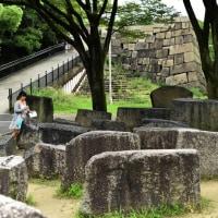 大阪城   刻印石広場。山里丸に数多く展示されている。ブラリと散策。