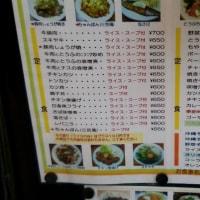 相変わらずの味くーたーでご飯が進むね・・・三笠久茂地店