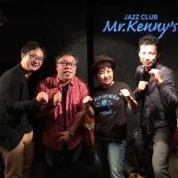 2月15日、名古屋・金山ケニーズ、大盛況、ありがとうございました
