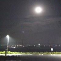 お月さま見えました