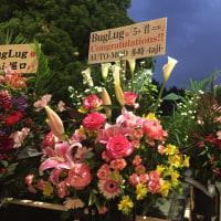 BugLug 武道館  2017.5.7