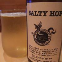 玉村本店の SALTY HOP