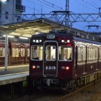 阪急 正雀(2014.5.7) 夕方の2315