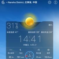10月27日 気温31度