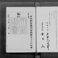 日本航空を完全民営化する「日本航空法廃止法」が可決。