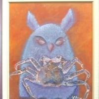 シマフクロウとタラバ蟹(Fー8号)