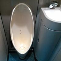東海道新幹線の男子トイレ便器の表示