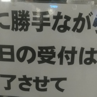 プラリと行く名古屋その5(了)_東山動物園の後編とその後。