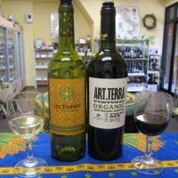 春の食材に合わせたいさわやかな白ワインとポルトガルのオーガニック赤ワインが試飲できますよ!