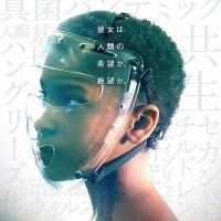 最新の映画情報 特別一気、配信中-7/1-B!?