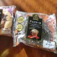 今朝(12/11日曜日)のハンドドリップ珈琲とcomoパン♪ @ 奥様とのモーニング(#^.^#)