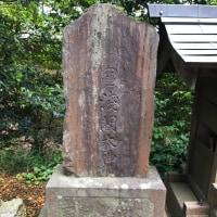 第六天神社にあった富士講塚